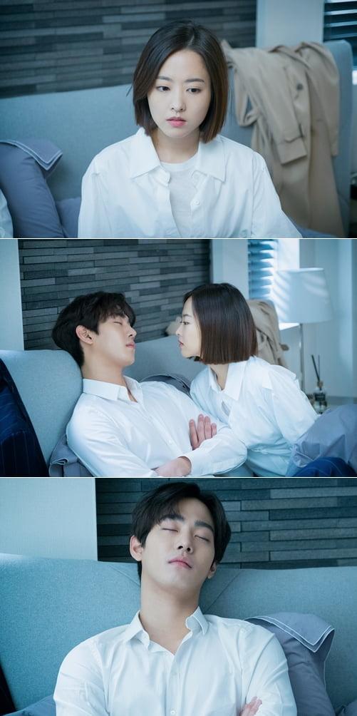 tvN '어비스:영혼 소생 구슬'/사진제공=tvN