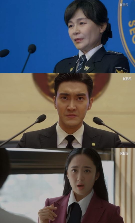 KBS2 '국민 여러분!' 방송화면 캡처.