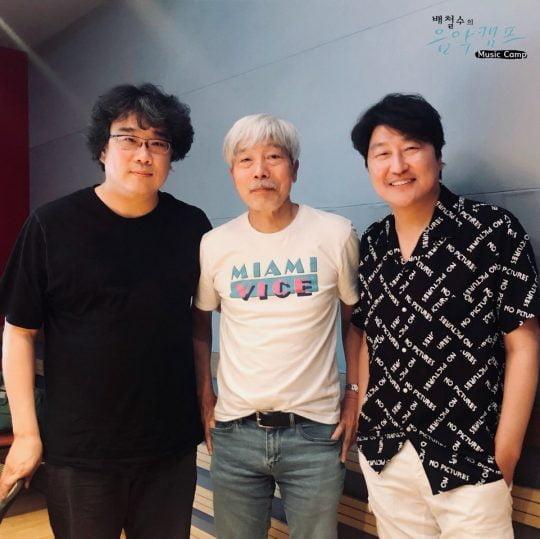 봉준호 영화감독(왼쪽부터), 가수 배철수, 배우 송강호. / 제공=MBC 라디오