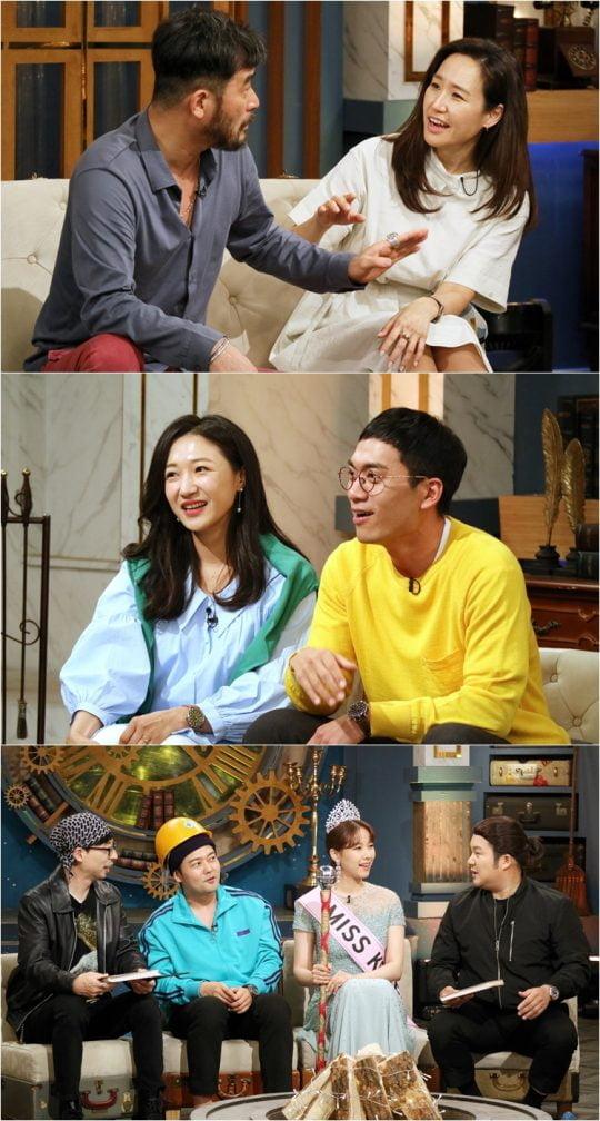 '해피투게더4' 최민수, 강주은 부부 / 사진제공=KBS