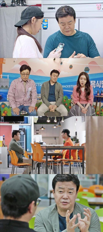 '백종원의 골목식당' 전남 여수 꿈뜨락몰 네 번째 이야기. /사진제공=SBS