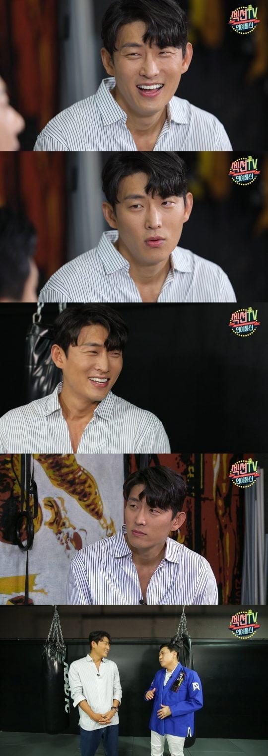 MBC '섹션TV 연예통신'/사진제공=MBC