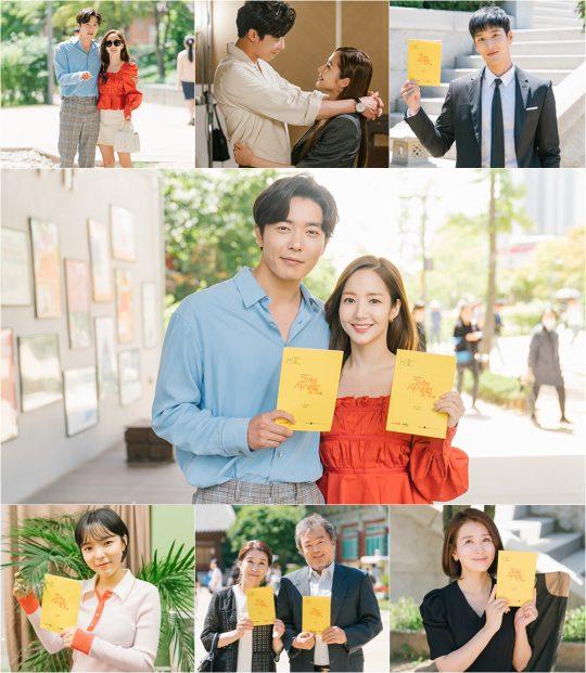 tvN '그녀의 사생활' 마지막 회 대본 인증샷./사진제공=tvN