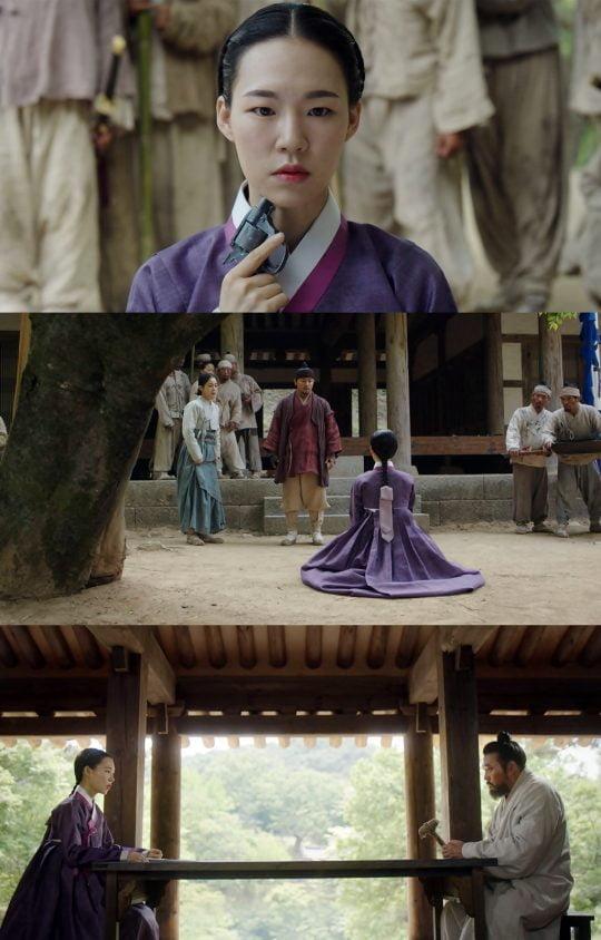 SBS '녹두꽃'의 한예리/사진제공=SBS