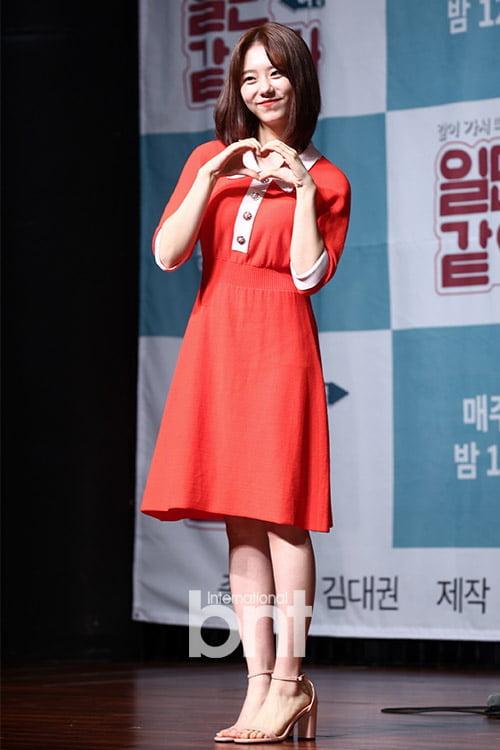 [bnt포토] 김소혜 '예능 출연하는 펭귄~'