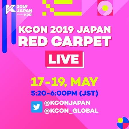 트위터, 'KCON 2019 JAPAN' 레드카펫 라이브 독점 생중계