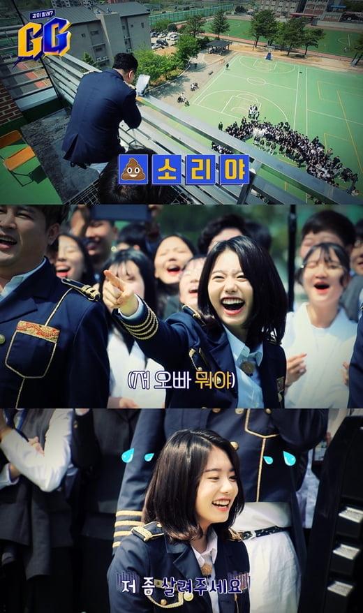 김소혜 양서고 팔씨름 퀸 등극, 세계 게임짱 등장에 GG게임단 충격