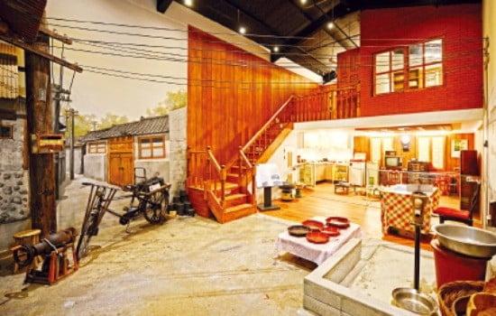 1960~1970년대 생활상을 재현한 인천 중구생활사전시관