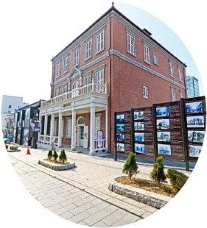 인천 중구생활사전시관
