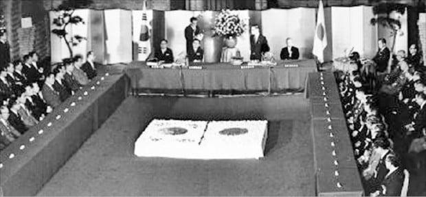 1965년 6월 일본 도쿄 총리 관저에서 열린 한·일협정 조인식.