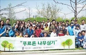 법무법인 화우 직원·가족…잠실 생태화공원서 나무심기