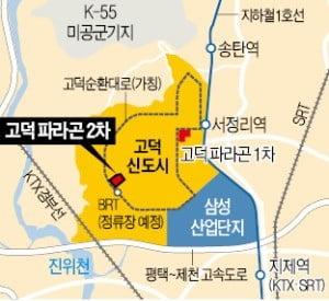 '삼성 후광' 자족기능 풍부…특화설계 적용
