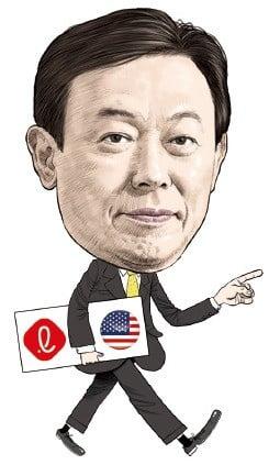 트럼프, 백악관으로 신동빈 롯데 회장 부른 이유
