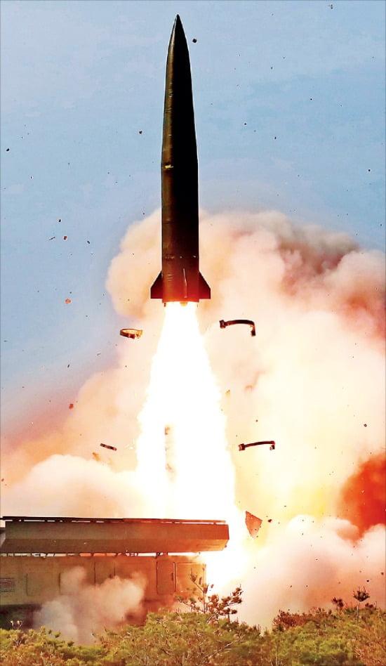 거꾸로 가는 북한의 미사일 도발…북한 비핵화 가물가물