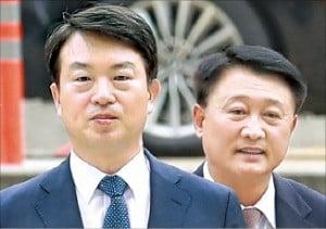 강신명 前 경찰청장 구속…'정보경찰 선거개입' 혐의
