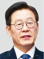 이재명 '직권남용' 등 1심 모두 무죄