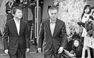 2012년 대선 때 달개비에서 단독 회동한 문재인·안철수 후보.  /한경DB
