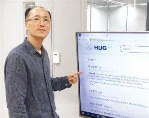 '홀로서기' 휴맥스아이티 승부수