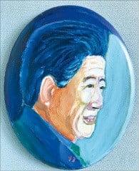 """盧 초상화 들고 추모식 찾은 부시 """"노무현, 국익 위해 목소리 낸 지도자"""""""