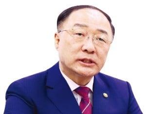"""홍남기 """"내년 국가채무 비율 40% 돌파…예산 짤때 확장적 재정기조 유지할 것"""""""