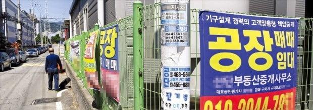 경북 구미국가산업단지의 1분기 가동률이 전국 산단 중 최저인 65.9%로 떨어졌다. 지난 24일 구미의 한 공장 철망 벽에 '매매·임대' 현수막이 촘촘하게 붙어 있다.  /강은구  기자  egkang@hankyung.com