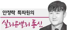 """'안면인식' 논쟁 불붙은 美…""""범죄자 추적 유용"""" vs """"사생활 침해"""""""