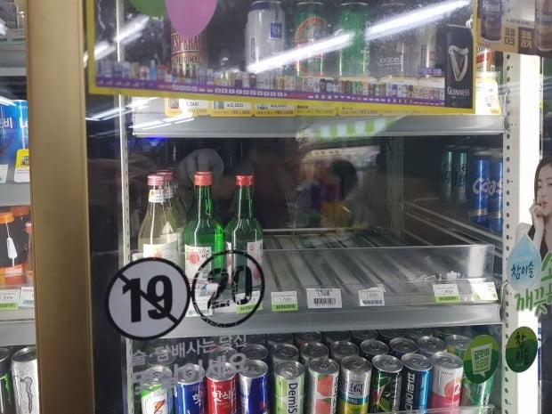 홍익대학교 인근 편의점. 일부 과일소주를 제외하고 소주가 다 팔렸다. /노유정 기자