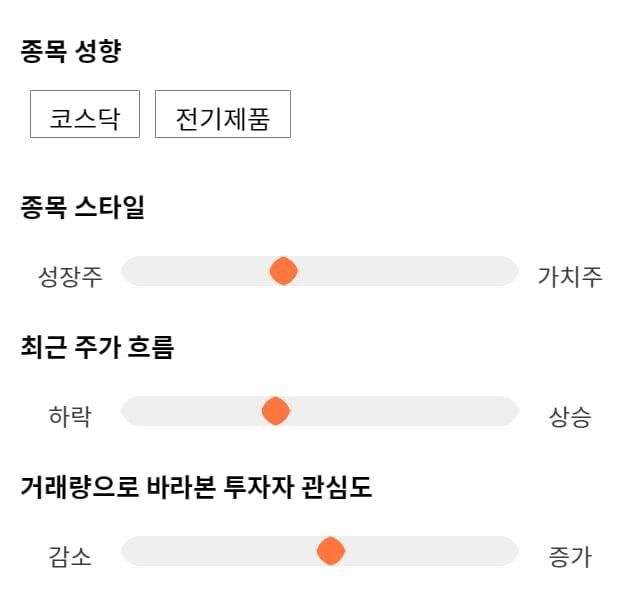 신흥에스이씨, 전일 대비 약 3% 상승한 33,900원