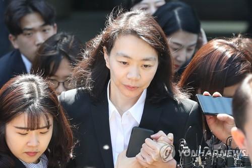 '가사도우미 불법고용' 한진家 조현아에 벌금 1500만원 구형