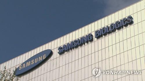 '분식회계 의혹' 삼성바이오 보안담당자 영장…증거인멸 혐의
