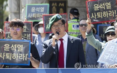 검찰, '윤석열 협박' 유튜버 체포…공무집행방해 혐의