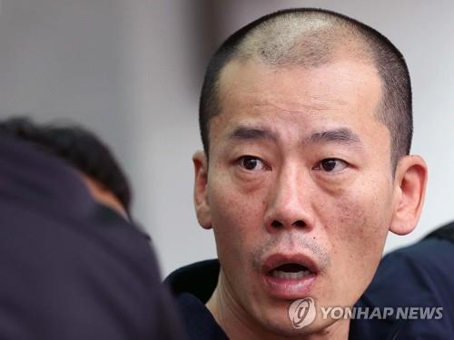 진주 아파트 방화·살인범 안인득 치료감호소 유치
