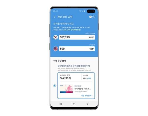 삼성페이, 국내 누적 결제금액 40조원 돌파…출시 44개월만