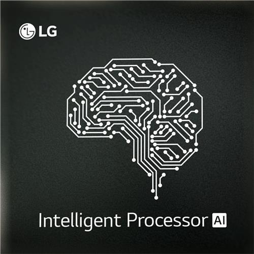 LG전자, '뇌신경 모방' AI칩 독자개발…가전에 순차 적용