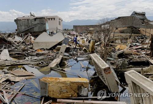 """유엔 """"지구 환경 급격한 변화…인류 생존도 불확실"""" 경고"""