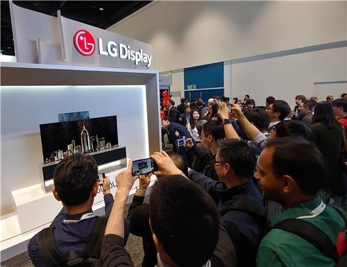 LGD, 미국 디스플레이 전시회 'SID 2019'서 2개 부문 최고상