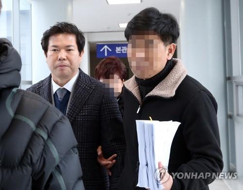 '1200억원대 사기 혐의' MBG 회장, 여비서 성추행 추가기소