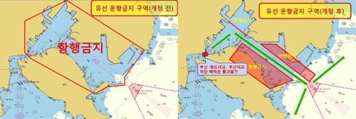 부산 북항 빗장 연다…21일부터 유람선 운항 허용
