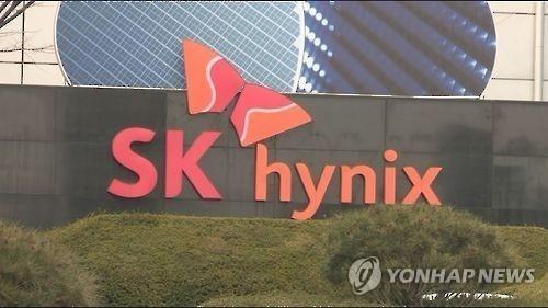 SK하이닉스, 대기업 경영평가 1위…네이버·삼성전자 '톱3'