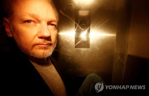"""위키리크스 """"어산지, 건강 문제로 美송환 심리 불응"""""""