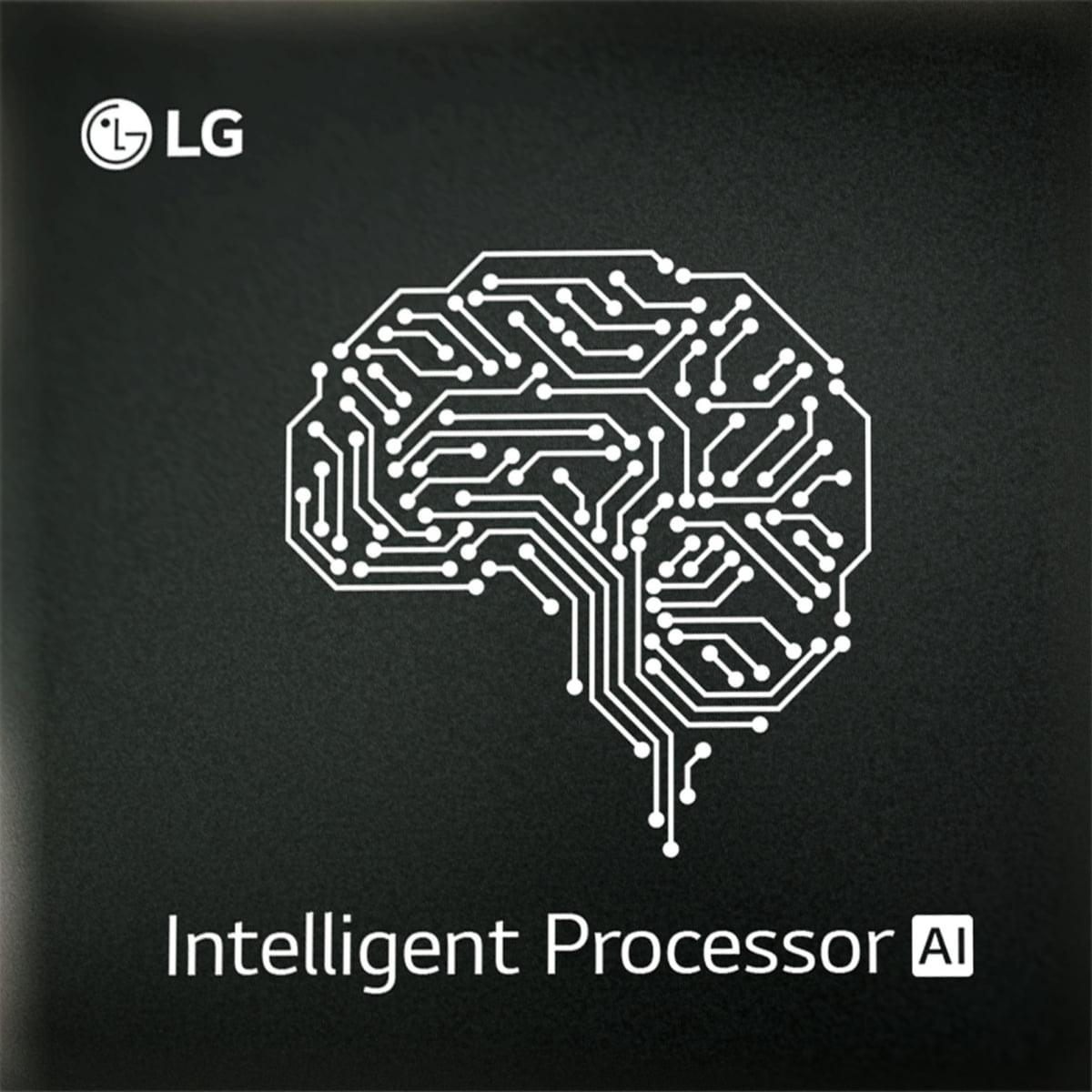 LG전자, `AI칩` 독자 개발…인공지능 경쟁력 강화