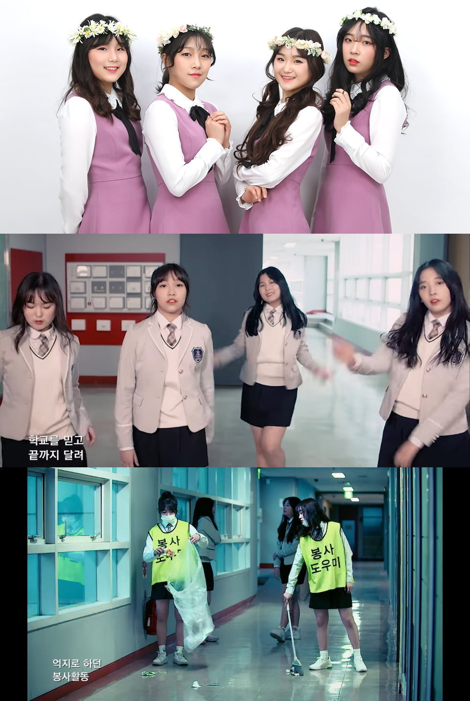 걸그룹 하이큐티, 웹드 `너를 좋아할 수밖에 없는 이유` OST 참여