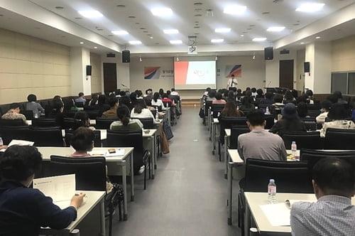 LK회계로, 경남 재가기관협회 회원 대상 재무ㆍ회계 실무교육 실시