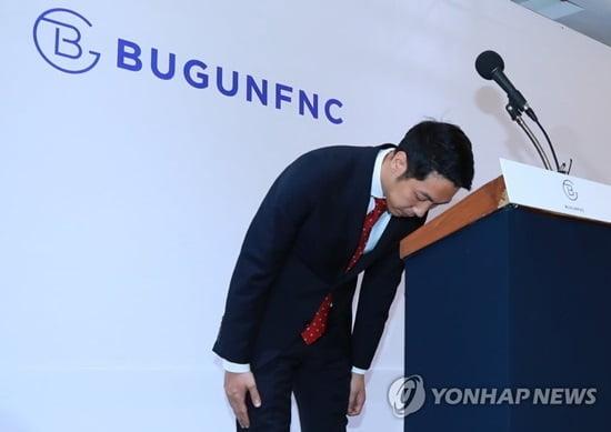 임블리 기자회견 소용없다? 피해자 `집단소송` 돌입 준비