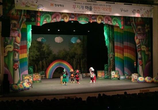 현대해상, '어린이 교통안전 뮤지컬' 개최