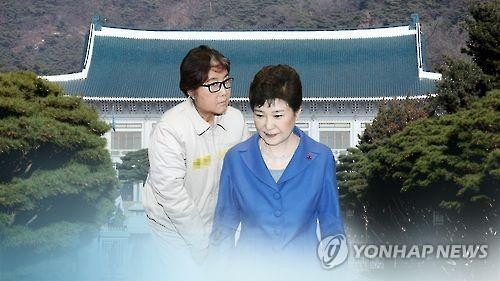 """최순실, 대통령 취임사도 쥐락펴락…朴 """"예예예"""" 고분고분"""