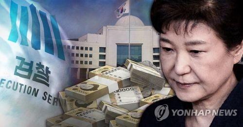 박근혜 '국정원 특활비' 2심, 이번 주 첫 재판…불출석 전망