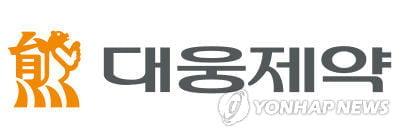"""'보톡스 논란' 美ITC 조사 본격화…대웅·메디톡스 """"허위 입증"""""""