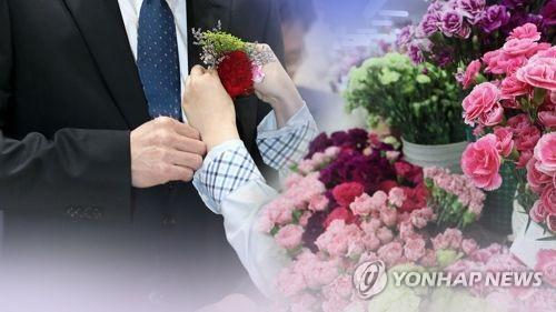 """교총, 스승의날 기념식…""""'교권 3법'으로 교사 열정 되살려야"""""""