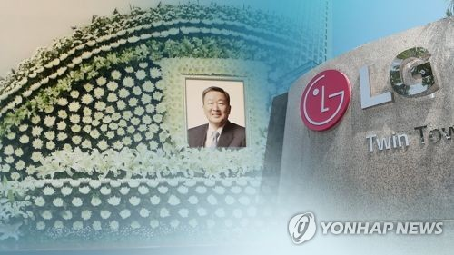 LG 구본무 회장 '간소한' 1주기 추모식…구광모 등 임원만 참석